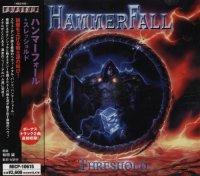 Hammerfall-Threshold (Japan MICP-10615)