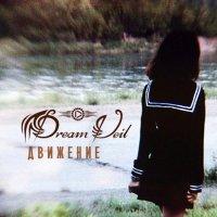 DreamVeil-��������