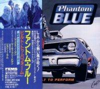 Phantom Blue-Built To Perform (Japanese Edition)