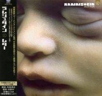 Rammstein-Mutter (Japanese Edition)