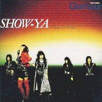 Show-Ya-Glamour