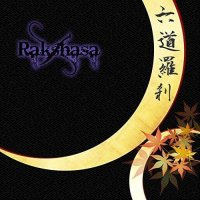 Rakshasa — 六道羅刹 (Rikudo Rasetsu) (2017)