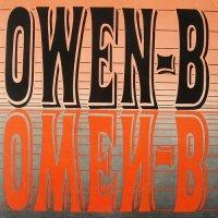 Owen-B-Owen-B (Reissue 2011)