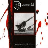 Diabolicum-The Dark Blood Rising (The Hatecrowned Retaliation)