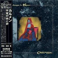 Carmen-Fandangos In Space(Japan)