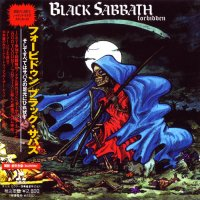 Black Sabbath-Forbidden (Japanese Ed.)