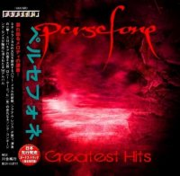 Persefone-Greatest Hits