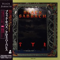 Black Sabbath-Tyr (Japanese Ed.)