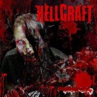 HellCraft-Голод (EP)