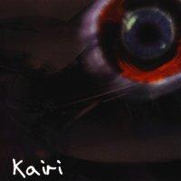 Kairi-Kairi (Reissued 2011)