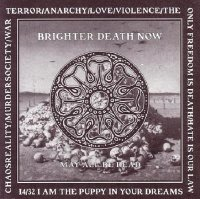 Brighter Death Now-May All Be Dead