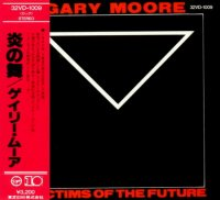 Gary Moore-Victims Of The Future (Japanese Edition)