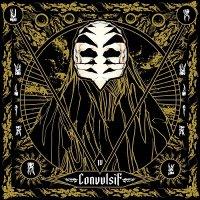 Convulsif — IV (2016)