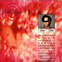 Lille Roger — Golden Shower (1993)
