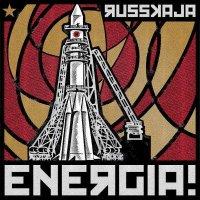 Russkaja — Energia! (2013)