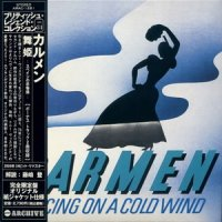 Carmen-Dancing On A Cold Wind(Japan)
