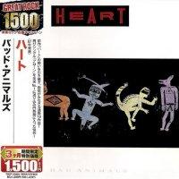 Heart-Bad Animals (Japanese Edition)