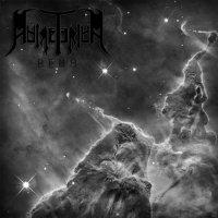 Muireterium-Demo