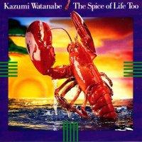 Kazumi Watanabe — The Spice of Life Too (1988)