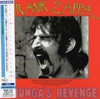 Frank Zappa-Chunga\'s Revenge [2002 Japanese Edition]