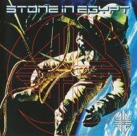 Stone In Egypt-Stone In Egypt