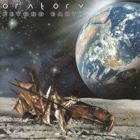 Oratory-Beyond Earth