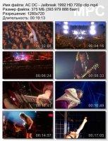 AC/DC-Jailbreak HD 720p