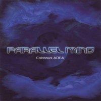 Parallel Mind-Colossus ADEA