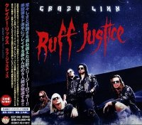 Crazy Lixx-Ruff Justice (Japanese Edition)
