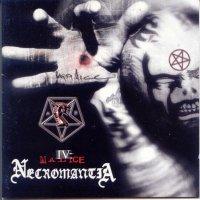Necromantia-IV: Malice