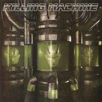 Killing Machine-Killing Machine