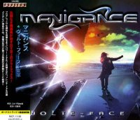 Manigance-Volte-Face (Japanese Edition)