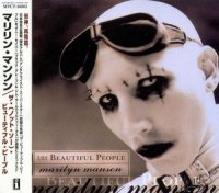 Marilyn Manson-The Beautiful People (European / Japanese Edition / US promotional)
