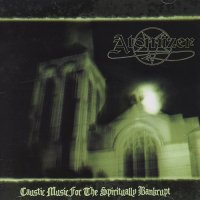 Atomizer — Caustic Music for the Spiritually Bankrupt (2008)