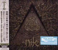 Nile-What Should Not Be Unearthed [Japanese Edition]