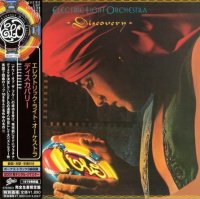 Electric Light Orchestra-Discovery (Japanese Edition)