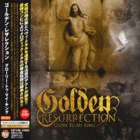 Golden Resurrection-Glory To My King (Japanese Ed.)