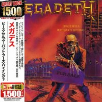 Megadeth-Peace Sells...But Who\'s Buying (2004 Remixed & Remastered)