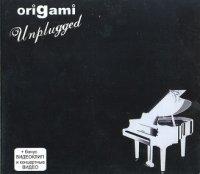 Оригами-Unplugged (Акустический Альбом)