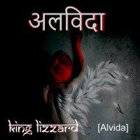 King Lizzard-Alvida