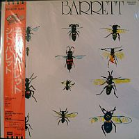Syd Barrett-Barrett [Japan Remastered]