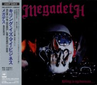 Megadeth-Killing Is My Business... And Business Is Good! (Japan Ed.)
