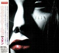 Westworld-Skin (Japanese Edition)