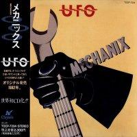 UFO-Mechanix (Japanese Ed.)