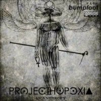 Project Hypoxia-Licanthropy