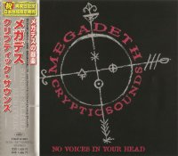Megadeth-Cryptic Sounds: No Voices In Your Head (Japanese Edition)