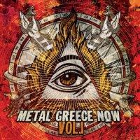 Various Artists-Metal Greece Now Vol. I