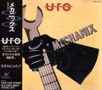 UFO-Mechanix [Japan Press 1992]