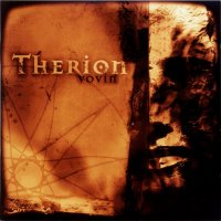 Therion-Vovin [Japanese Edition]