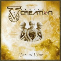 Project Creation — Floating World (2005)